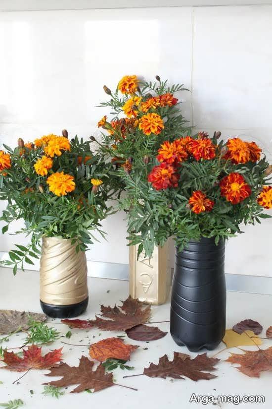 ساخت گلدان های قشنگ با بطری