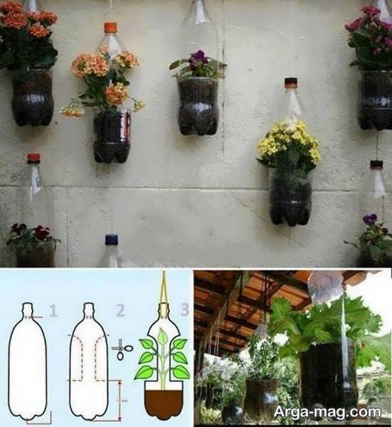 ساخت گلدان های دیواری با بطری