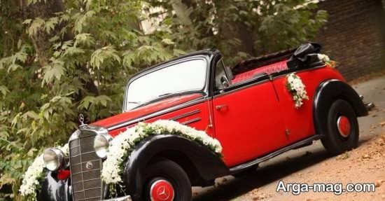 ماشین عروس جالب و قدیمی