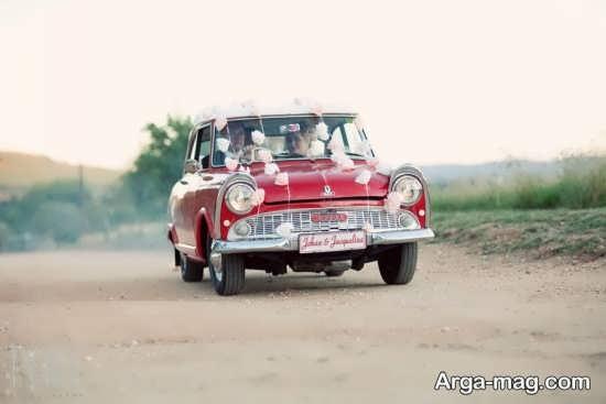 ماشین عروس دوست داشتنی و قدیمی