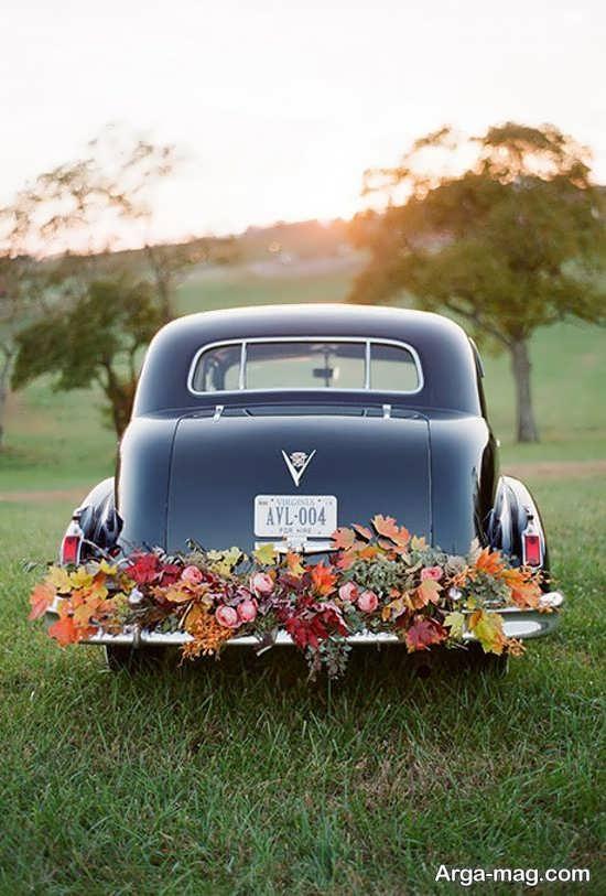 ماشین عروس جالب قدیمی