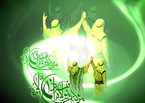 عکس نوشته عید بزرگ غدیر خم