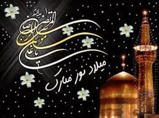 زیباترین عکس پروفایل ولادت امام رضا