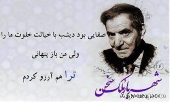 عکس نوشته بزرگان