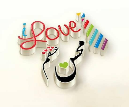مجموعه تماشایی عکس پروفایل برای اسم محسن