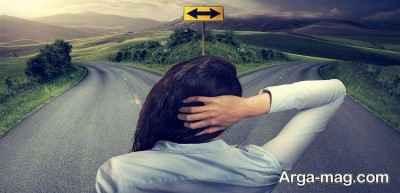تردید در تصمیم گیری