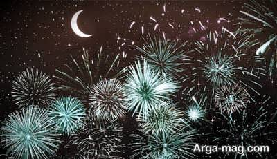 تبریک زیبا عید غدیر