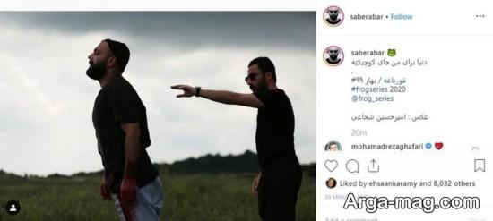 """صابر ابر و نوید محمدزاده در سریال جدید """"قورباغه"""""""