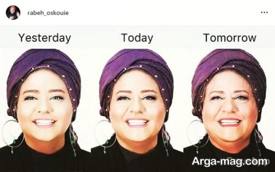 رابعه اسکویی در گذر عمر