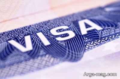 ویزای کاری و مهاجرت استرالیا