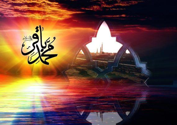 زندگینامه امام پنجم محمد باقر (ع)