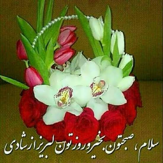انواع دسته گل زیبا و عاشقانه برای پروفایل