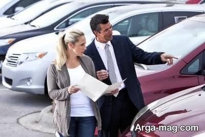 خرید ماشین دست دوم