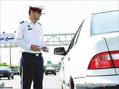 جریمه طرح ترافیک