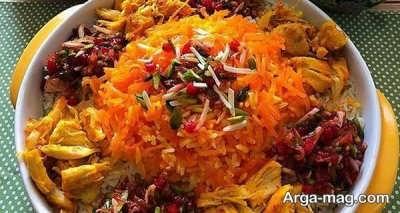 طرز تهیه و پخت هویج پلو