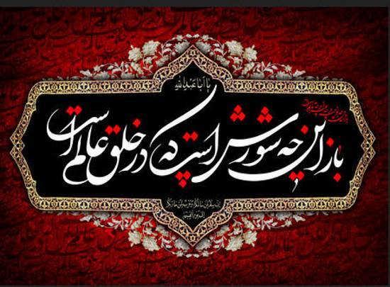 انواع عکس پروفایل درباره عاشورای حسینی روز عزا و ماتم