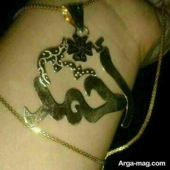 تصویر پروفایل اسم احمد با زنجیر بر روی دست