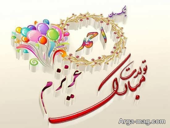 مدل عاشقانه و زیبای اسم احمد برای پروفایل