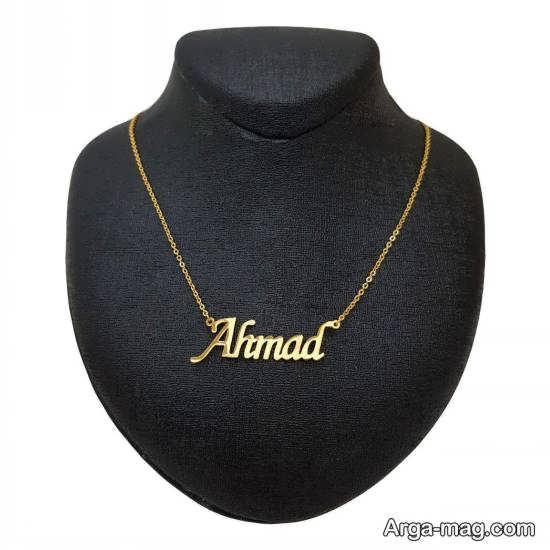 مدل زیبای پروفایل اسم احمد به صورت گردنبند