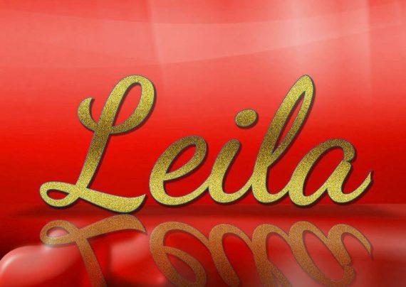 عکس پروفایل اسم لیلا زیبا و جذاب