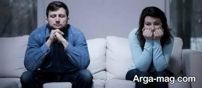 آشتی با همسر