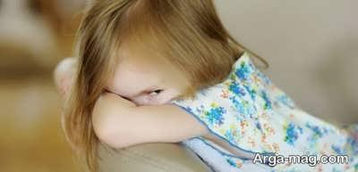 نشانه های کودک خجالتی و کم رو