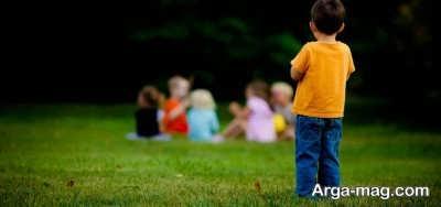 نشانه های کودک خجالتی و کمرو