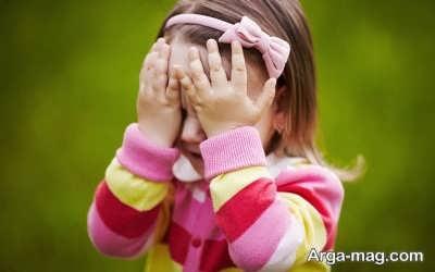 کودکان خجالتی و روش درمان