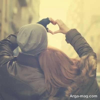 خصوصیات رفتاری همسر وفادار