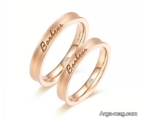 دوست داشتنی ترین طرح های حلقه عروس و داماد