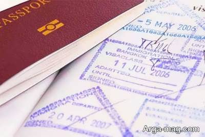 مدارک لازم برای اخذ ویزا