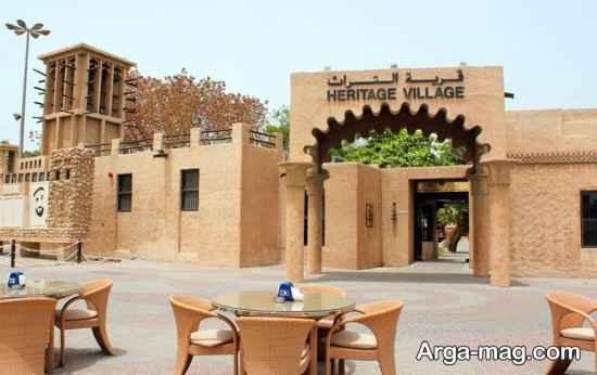 خانه فرهنگی ابوظبی