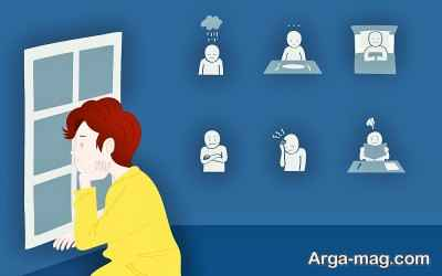نشانه های افسردگی خفیف