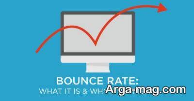 نرخ پرش سایت چیست؟