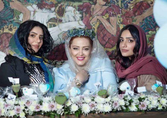 بهاره رهنما در جشن دومین سالگرد ازدواجش