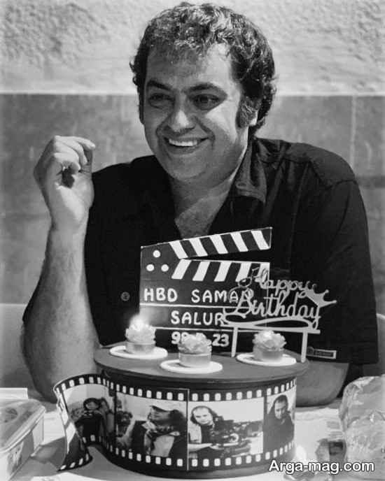 جشن تولد کارگردان کشورمان، سامان سالور