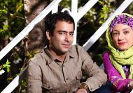 زوج موفق و عاشق، سحر و نیما