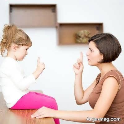 روانشناسی کودک 7 ساله