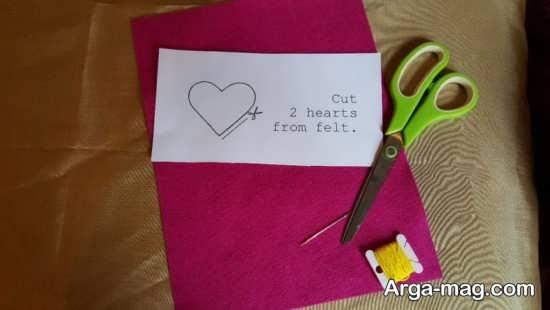 روش ساخت قلب نمدی