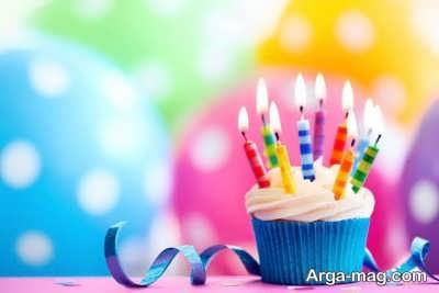 تعبیر دیدن جشن تولد دارای چه تفسیری می باشد ؟
