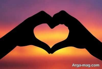 راهکار فراموش شدن عشق
