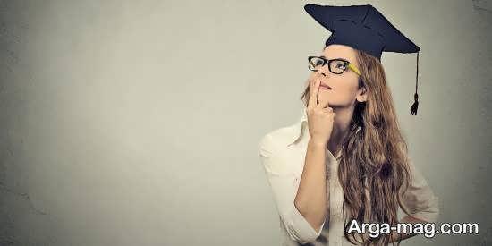 ایده های زیبا و دوست داشتنی ژست عکس پایان تحصیلی