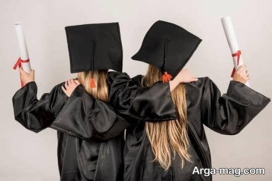 مدل ژست عکس پایان تحصیلی با نمک و جالب دو نفره دخترانه