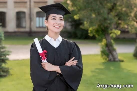 جدیدترین و متنوع ترین ژست های عکس پایان تحصیلی دخترانه در موسسه دانشگاه