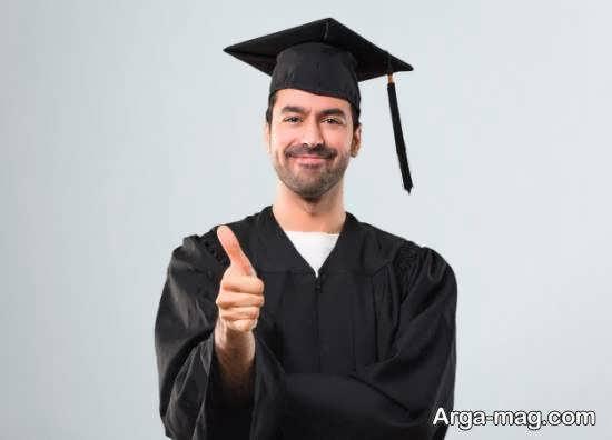 انواع ژست عکس پایان تحصیلی پسرانه با شنل و کلاه