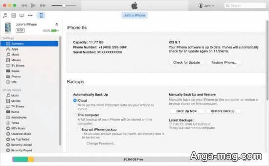 ریست فکتوری گوشی اپل
