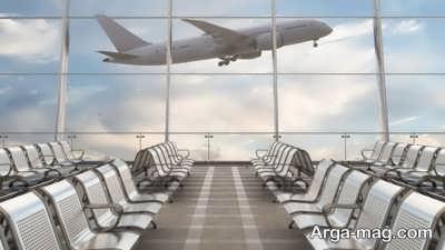 تعبیر مشاهده فرودگاه چیست ؟