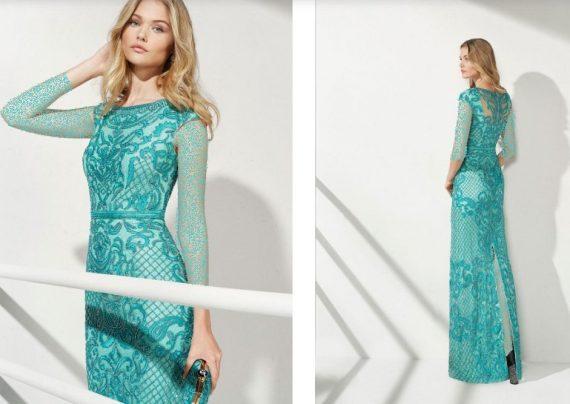 مدل لباس مجلسی ایرانی