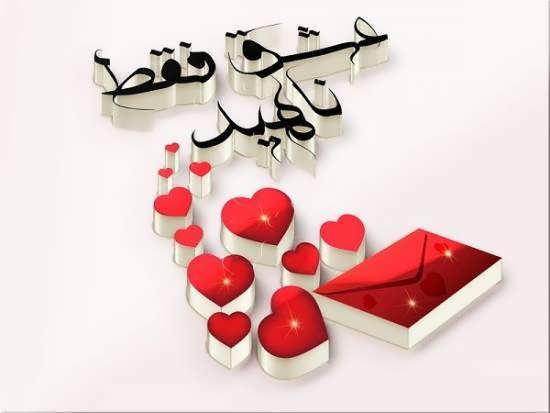 عکس پروفایل شیک و خاص اسم زیبا و ایرانی ناهید
