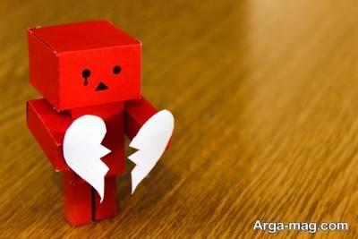 راهکار های رهایی از عشق یکطرفه
